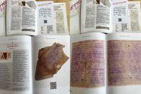 Презентованная в Оренбурге книга состоит из недошедших до советских солдат писем.