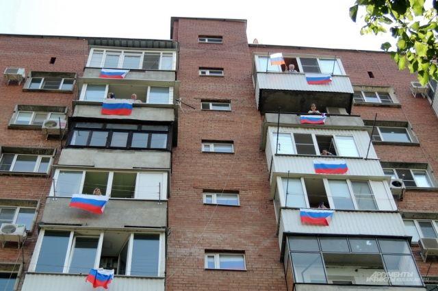 В июне оренбуржцев ждет еще одна короткая рабочая неделя в связи с празднованием Дня России.