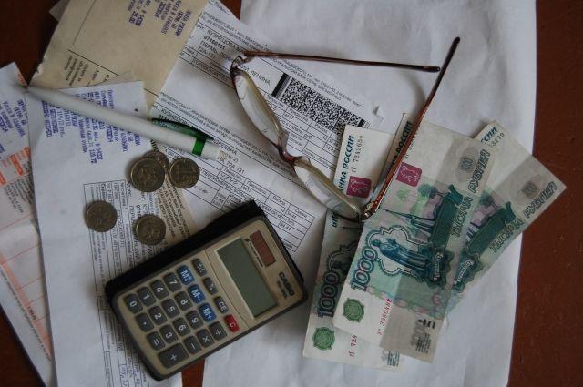 Жители Оренбурга получили счета за апрель - последний месяц отопительного сезона.