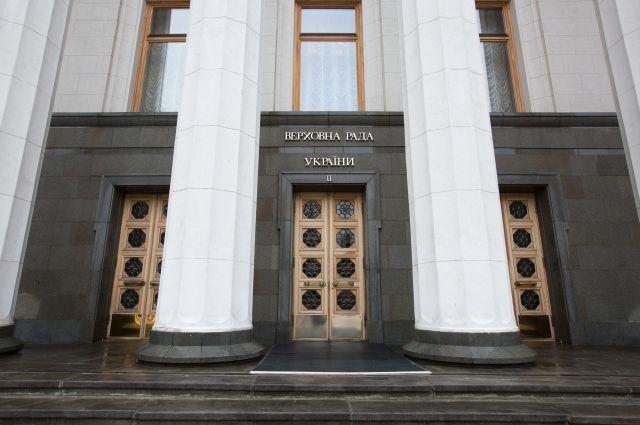 На Украине двум депутатам Рады предъявлено обвинение в госизмене