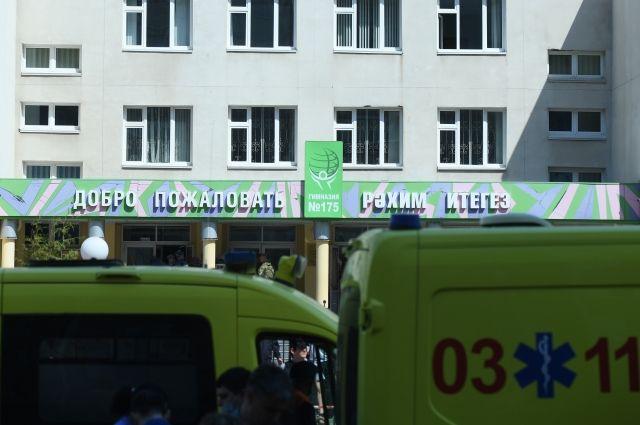В Минпросвещения заявили о самоотверженности учителей в ходе ЧП в Казани
