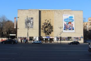 Назначен новый директор Театра кукол имени Образцова