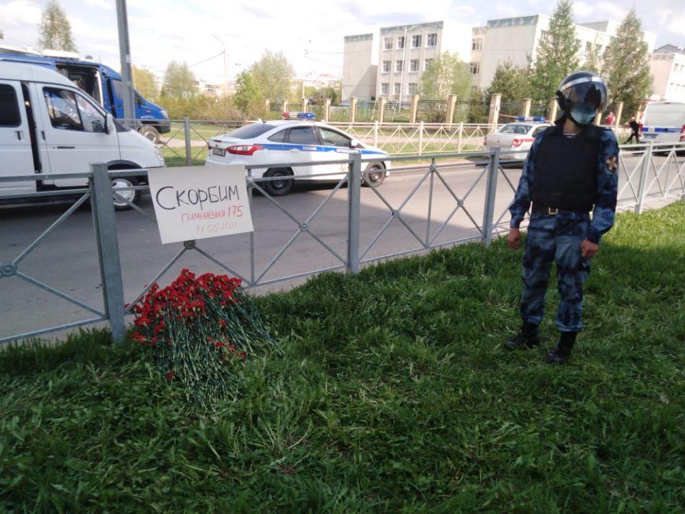 Казанцы несут цветы к гимназии № 175.