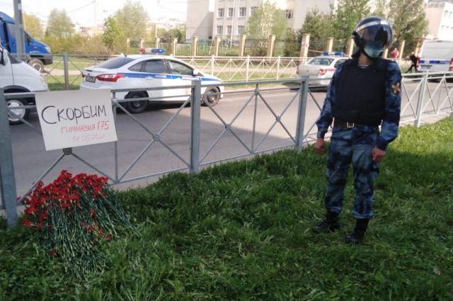 Опознаны все погибшие при стрельбе в казанской школе