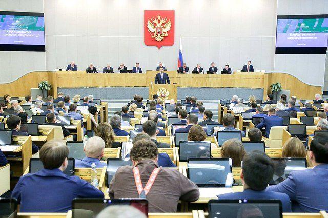 В Госдуме 12 мая рассмотрят законопроект об обороте оружия