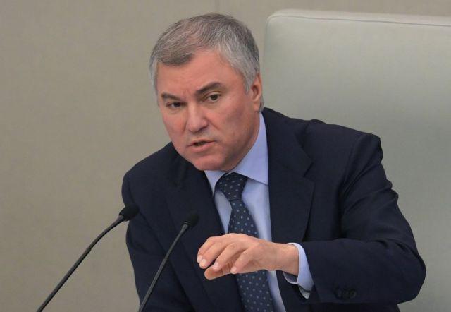 Володин предложил обсудить уход от анонимности в интернете