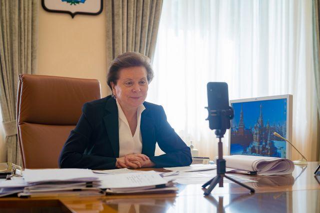 В онлайн-эфире обсудят меры по реализации послания президента РФ Федеральному Собранию