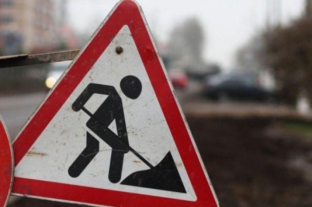 В центре Киева ограничат движение транспорта.