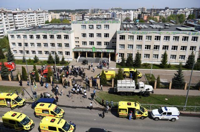 Власти Татарстана дали оценку действиям учителей при стрельбе в школе