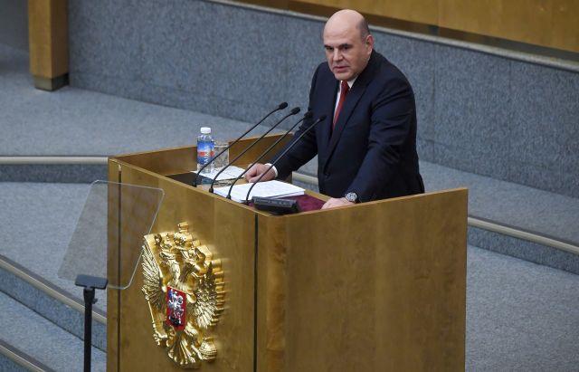 Мишустин выступает в Госдуме с ежегодным отчётом о работе кабмина