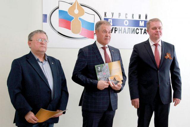 Более 20 участников стали лауреатами конкурса им К. Воробьёва.