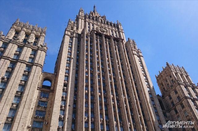 В МИД отреагировали на обвинения США в кибератаках со стороны России
