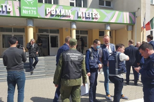 Казанскую школу, где произошла стрельба, охранял вахтёр