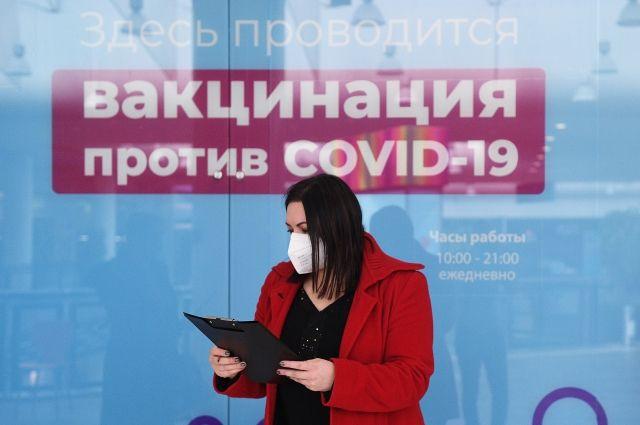 Минтранс рассмотрит предложение о введении бонусов для привитых пассажиров