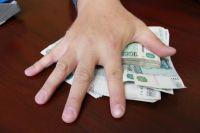 Оренбуржцы назвали размер зарплаты, которая бы сделала их счастливыми.