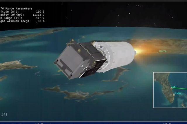 Спутник предупреждения о ракетном нападении SBIRS GEO-4.