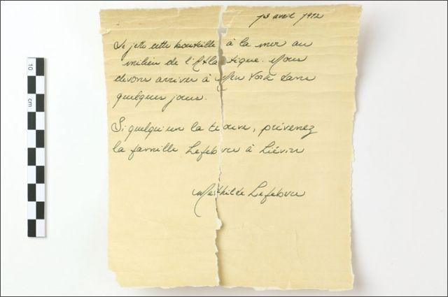 Письмо Матильды Лефевр.