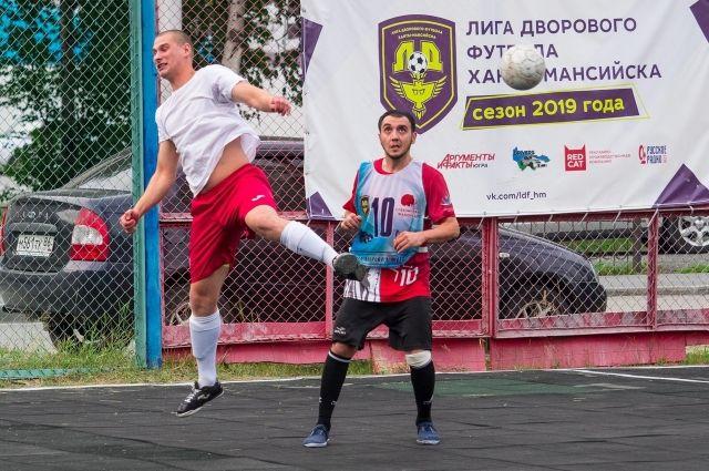 В Ханты-Мансийске 30 команд сыграют в Лиге дворового футбола
