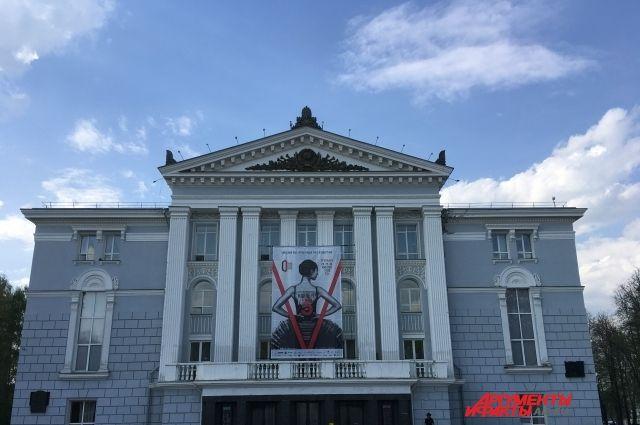 В пермском театре оперы и балета рассказали о премьерах.