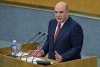 Председатель правительства РФМихаил Мишустин выступает вГосударственной думеРФ сотчетом оработе правительства за2020год.