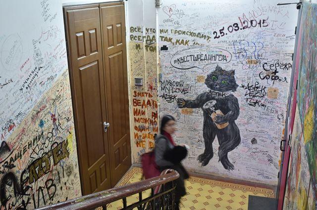 Булгаковские граффити и тропики Заполярья. Выставки в музеях Москвы в мае