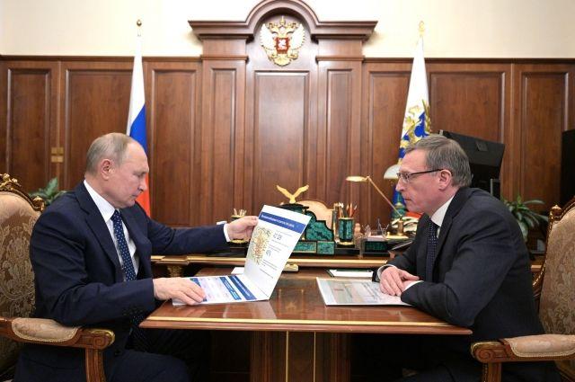 Президент Путин и губернатор Бурков обсудили развитие Омской области