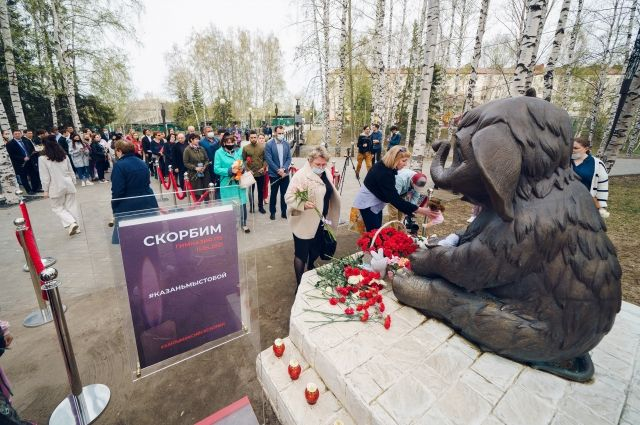 Мемориал в Ханты-Мансийске