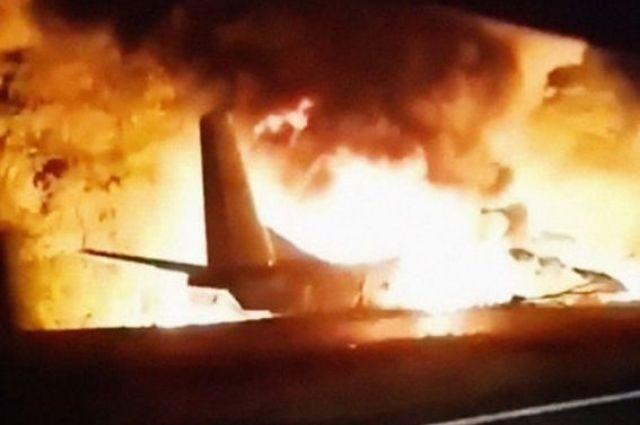 Авиакатастрофа самолета Ан-26: ГБР назвало главную причину трагедии