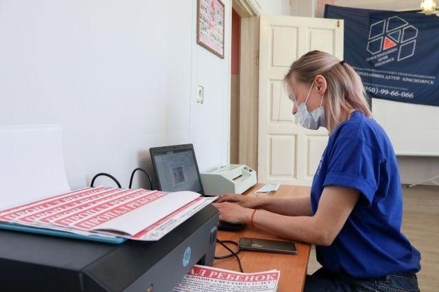 С 2013 года красноярские волонтёры нашли около 1000 человек.