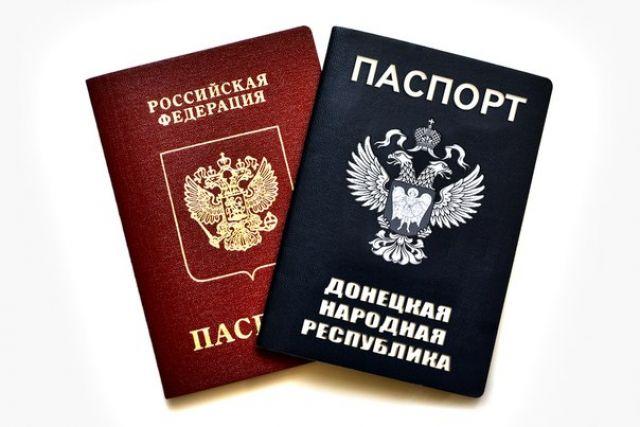 Жители ОРДО с «паспортом «ДНР» не могут выехать из «республики»