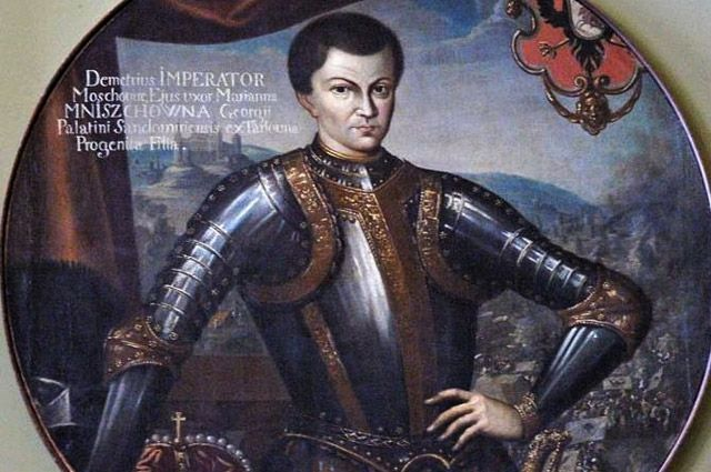 Лжедмитрий I.