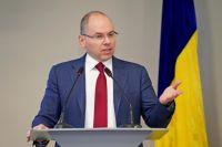 В Минздраве назвали среднюю цену для Украины за дозу вакцины от COVID-19