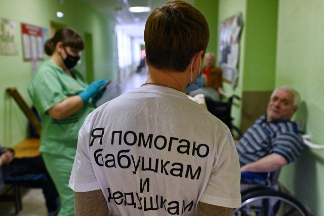 Волонтеры благотворительного фонда «Старость в радость» вручают подарки жителям дома-интерната для престарелых и инвалидов в селе Сосновское Омской области.
