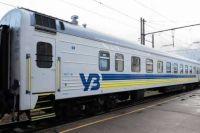 Укрзализныця назначила новый поезд «Ковель-Николаев»