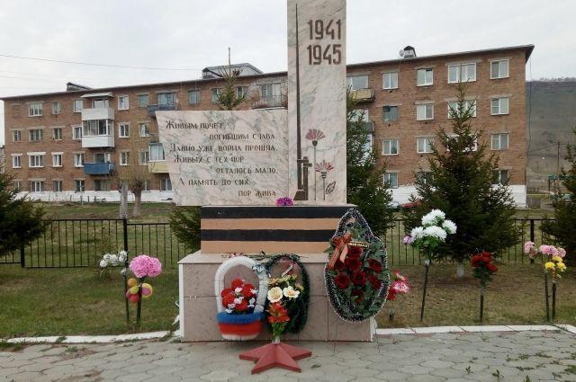 Памятник должны поставить на баланс местные власти.