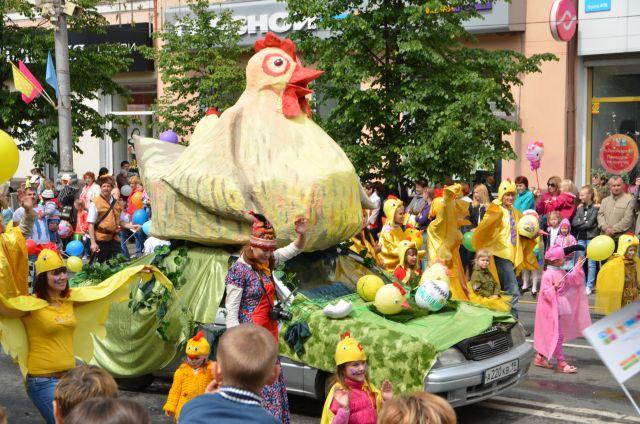 Впервые красочное костюмированное шествие прошло в 2005 году.