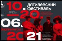 Фестиваль будет проходить 11 дней.