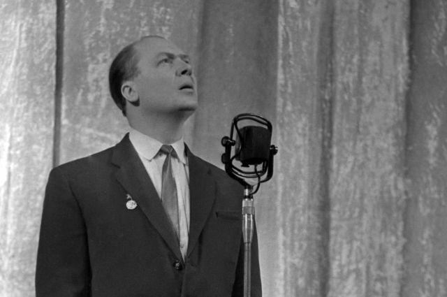 Владимир Трошин, 1963 г.
