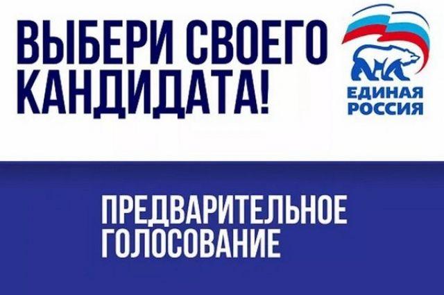 На выборах в сентябре этого года югорчане будут избирать 365 депутатов