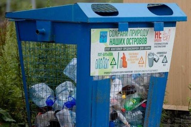 На мусорных площадках установят дополнительные емкости для сбора отходов – пластика, стекла и алюминиевых банок.