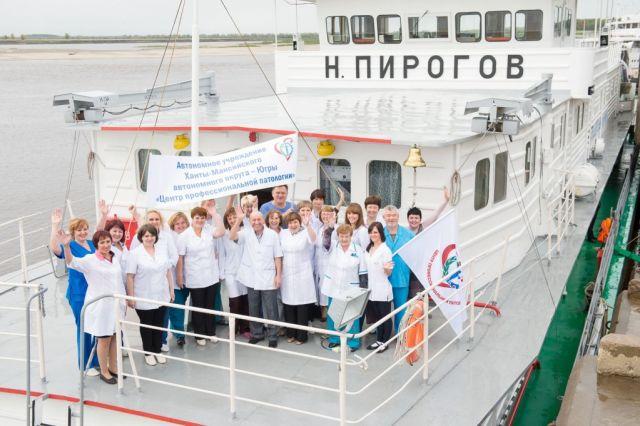 Действующая поликлиника «Николай Пирогов» работает 28 лет