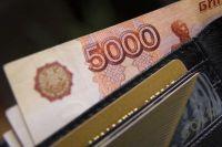 Глава Новотроицка Дмитрий Буфетов отчитался о доходах за 2020 год.