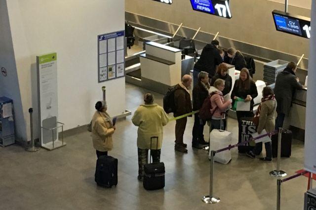 Первый рейс в Каир вылетел 16 мая.