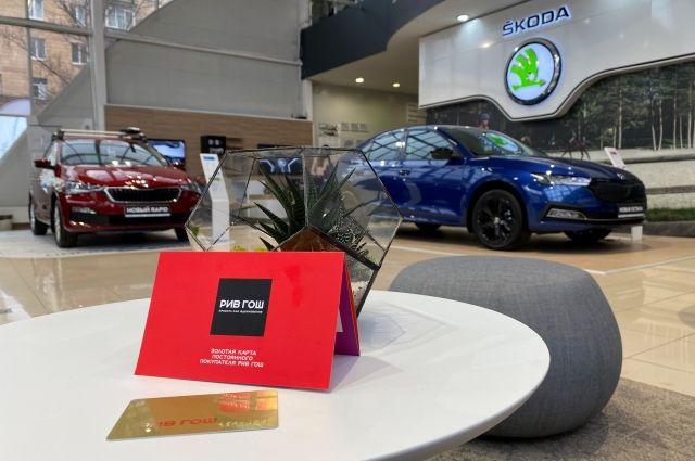 Выбор автомобиля ŠKODA – дело семейное.