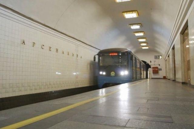 Киевский метрополитен возобновил работу в обычном режиме.