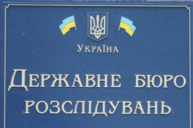 Во Львовской области сотрудник СБУ присвоил арестованные ювелирные изделия