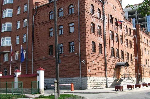 Последнее консульство США в РФ закрылось