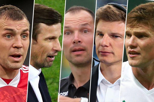 Артем Дзюба, Сергей Семак, Сергей Игнашевич, Андрей Аршавин, Игорь Денисов.