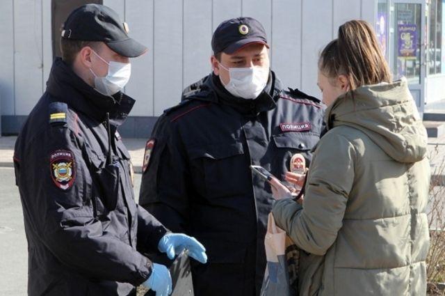 Для граждан предусмотрены штрафы до 30 тыс. рублей.
