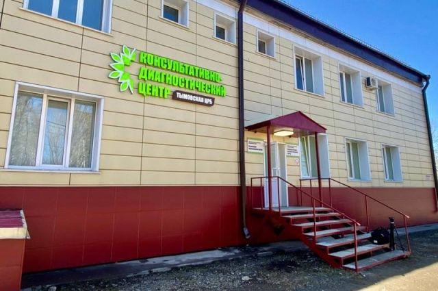 Сразу после церемонии открытия консультативно-диагностический центр в Тымовском начал принимать первых пациентов.